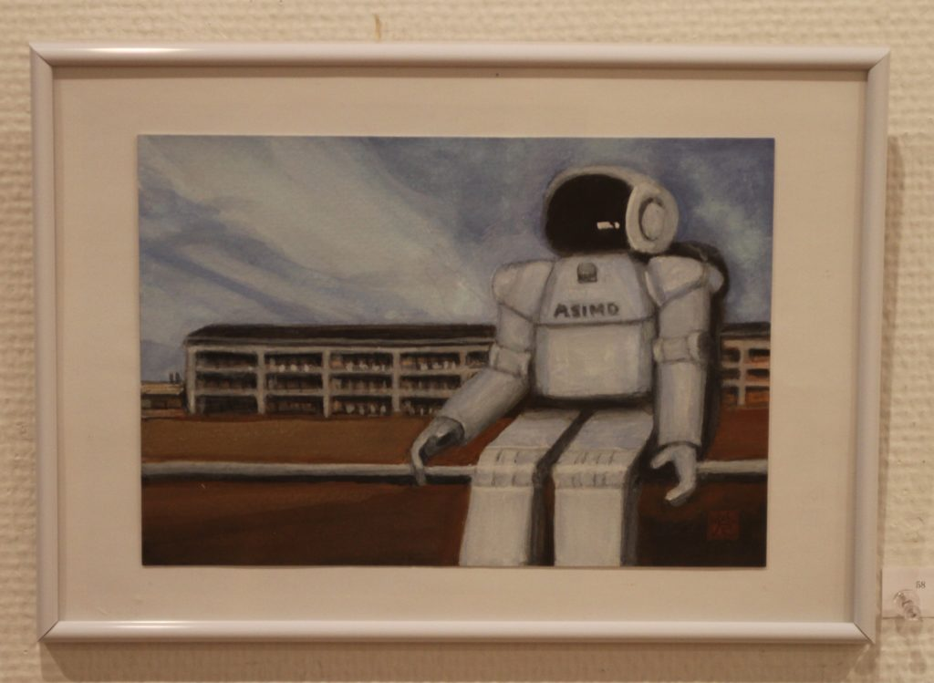 The Honda ASIMO robot walking with 2 legs sometimes demonstrates its movements in elementary schools for pupils. I imagined and made a picture of when he came to the school that my wife went to in her young time.