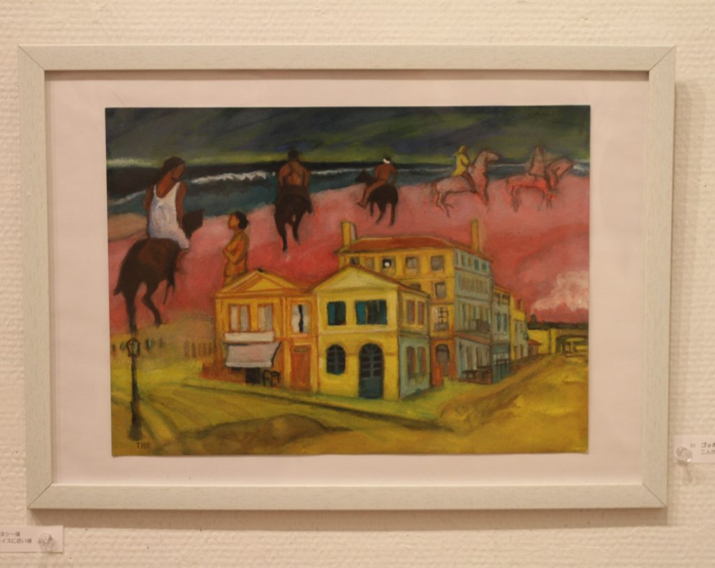 I integrated the Yellow House that Gogh and Gauguin have lived in once, and the Pink Beach in Tahiti.Arles street remained at that time, but the yellow house no longer exists because of  the bombing in World War I