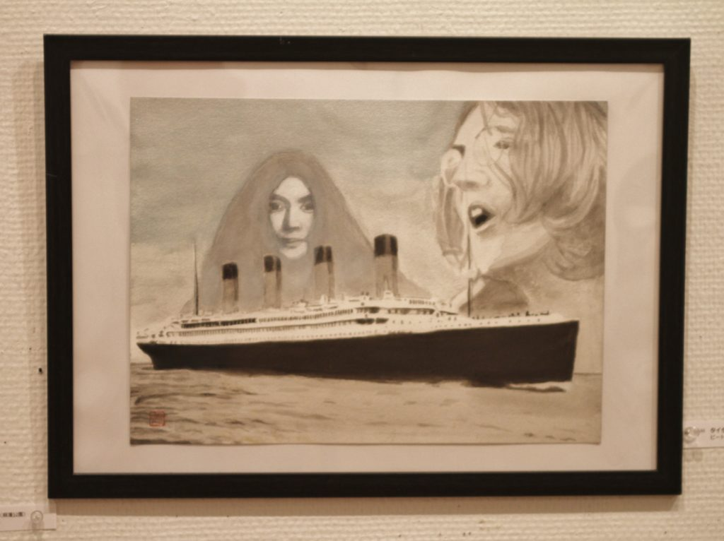 I have visited Liverpool where the Beatles came from; but my one day visit did not appeal to me.Rather, the exhibition for the Titanic moved me more.So I made the image of Yoko & John with the Titanic.